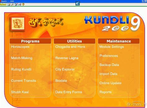 match making hindi kundali jpg 1244x919
